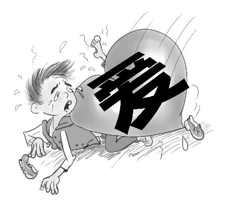 动漫 卡通 漫画 设计 矢量 矢量图 素材 头像 450_417