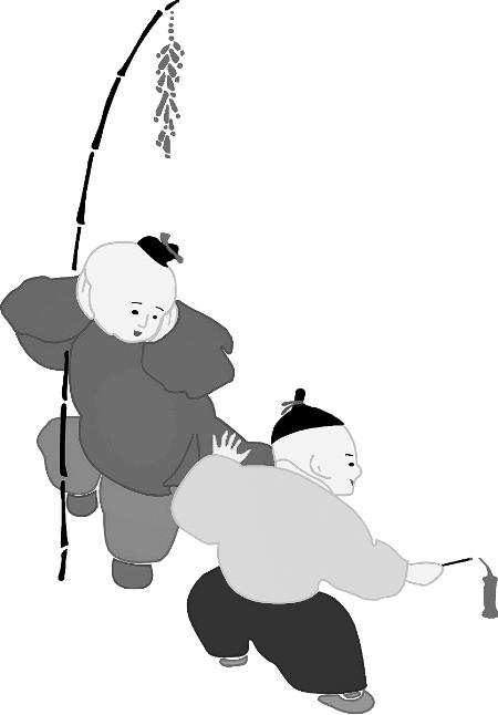 动漫 卡通 漫画 设计 矢量 矢量图 素材 头像 450_646 竖版 竖屏