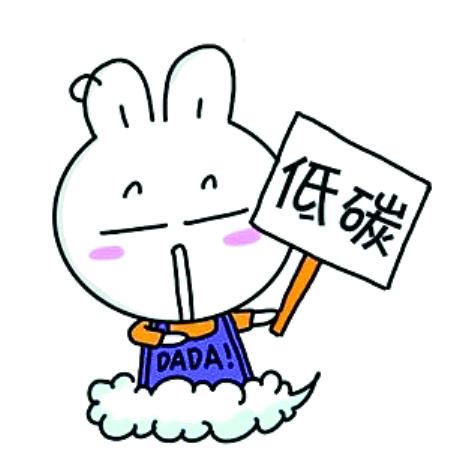 动漫 简笔画 卡通 漫画 手绘 头像 线稿 450_456