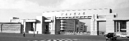 河南工业大学图片 河南工业大学吧 河南工业大学主席图片 河南工业大