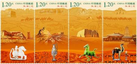 丝绸之路邮票图稿样稿
