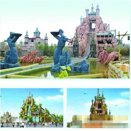 主题公园梦幻谷 梦幻谷位于横店影视