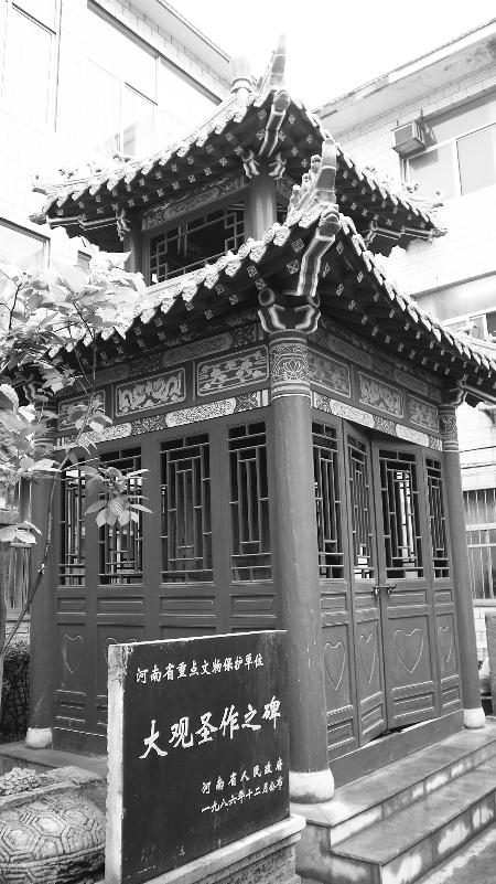 古典亭子内部结构