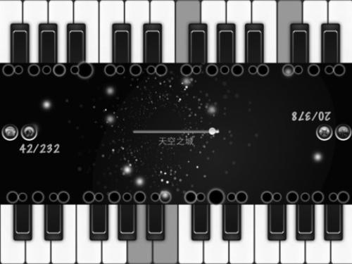 济公之歌钢琴曲谱