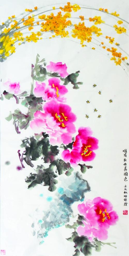 笔墨丹青绘山河 水木清华传画魂
