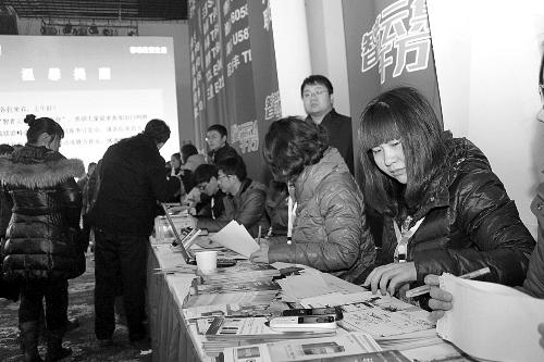 在郑州隆重举行2013年g3手机春季订货会此次河南移动与各大手机供应