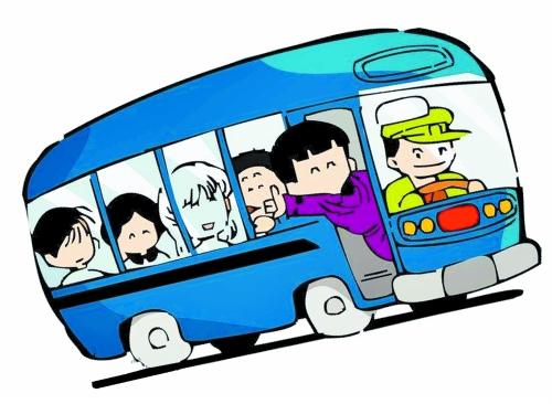 濮阳县郎中乡中心幼儿园校车车主常国锋向