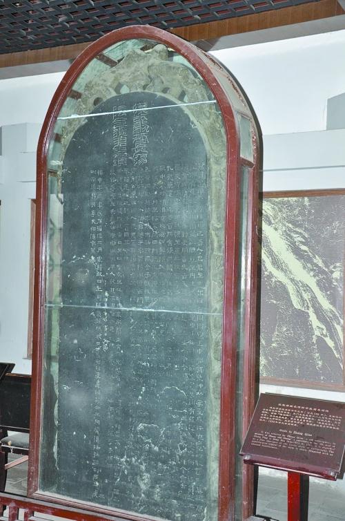 山东岱庙保存的《张迁碑》