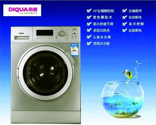 三洋帝度dg-f60311g超薄滚筒洗衣机与三洋帝度db6058bs变频波轮洗衣机