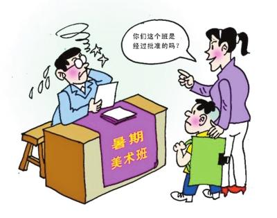 幼儿教师 处理纠纷