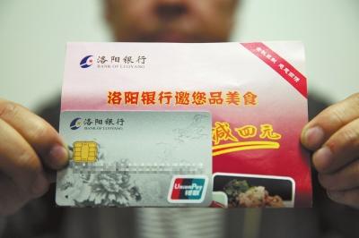 去中国银行办金融社保卡需要带什么证件