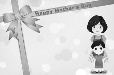联通冰激凌套餐手绘海报母亲节