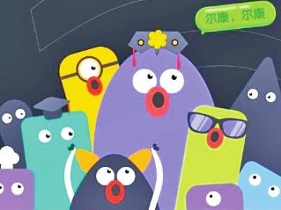 可爱小萝莉qq漫画图片