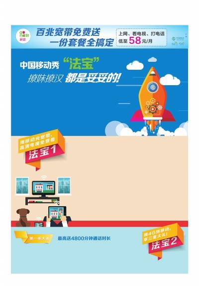 在中国移动网上商城中购买一台价格为129元的和路由