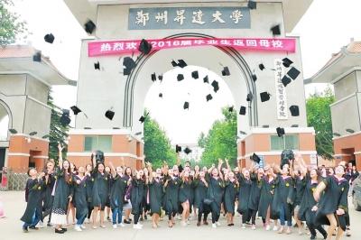 北京升达房地产发展有限公司