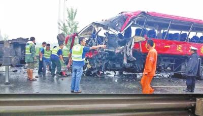 山东聊城境内高速发生重大车祸