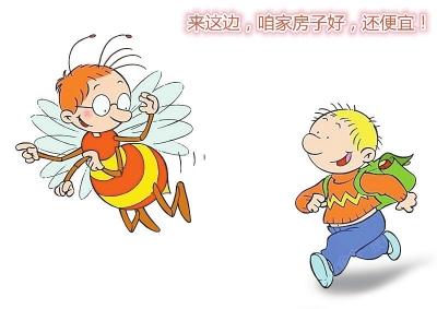 """他调侃地说道,因为""""小蜜蜂""""在发传单,带客户的过程中常常会遭遇别人的"""