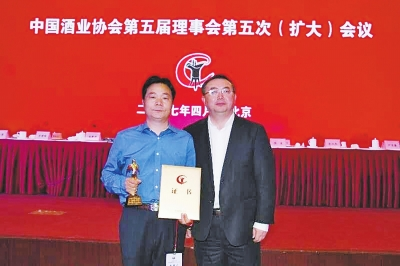 仰韶酒业侯建光被评为中国酒业科技领军人才
