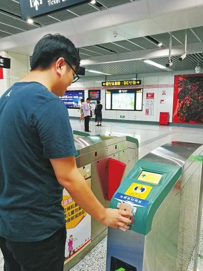 """郑州地铁""""云闸机""""上线 手机扫码乘坐1号线"""