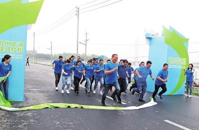 2018郑州龙湖国际半程马拉松正式启动