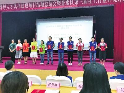 郑州:有了首批本土社工督导人才