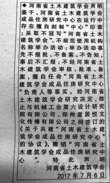 http://www.zgmaimai.cn/fangchanjiaji/108402.html