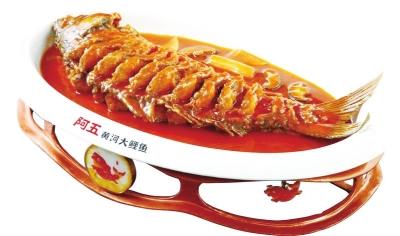 河南美食首次走进香港赛马会一起来看看,都有哪些菜