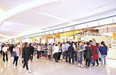 一线品牌加码抢滩郑州市场 这些网红茶饮为何如此火爆?