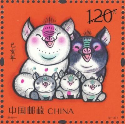 """创意设计了""""祝福""""生肖品牌标识,由""""福""""字形态,猪的面部形象和己亥年"""
