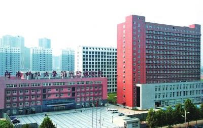 河科大五附院(洛阳市第五人民医院)新区医院