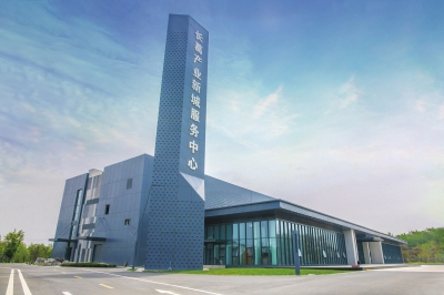 智能制造引领产业新变革 产城融合助力郑州都市圈
