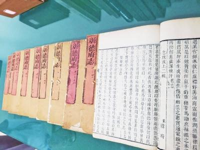 揭秘安阳市档案馆馆宝:国家拨款30万,简体点校对照版的《彰德府志