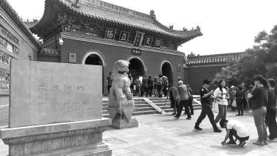 http://www.ybyzsbc.com/jiankang/974350.html