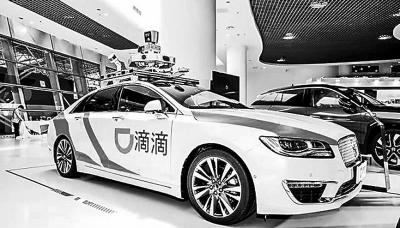 http://www.carsdodo.com/zonghexinwen/166974.html