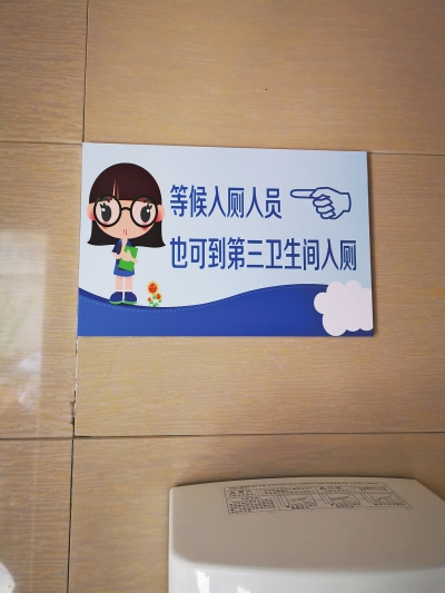 /fangchan/138751.html