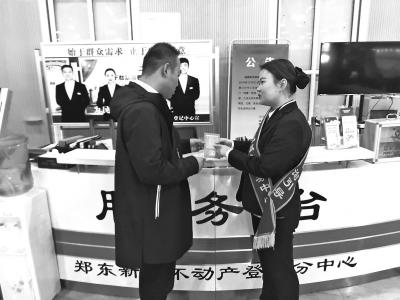/nenyuan/139102.html