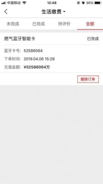 /jiaoyu/139402.html