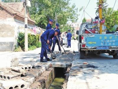 /zhengzhou/139384.html