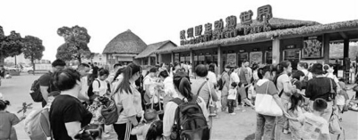 http://www.k2summit.cn/yishuaihao/1345132.html