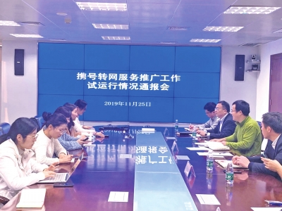 /zhengzhou/147050.html
