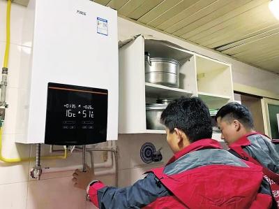 http://www.xiaoluxinxi.com/shuinuandiangong/588401.html
