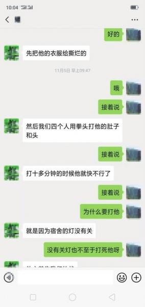 自称凶手发虚假信息刘某耀被刑拘!警方将委托权威机构重新对死者死因做鉴定