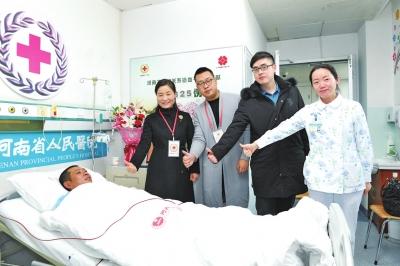 """干细胞捐献者:""""爱就像一盏灯"""" 河南省非血缘关系造血干细胞捐献高达114例"""