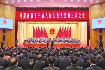 代表委员关注 12大经济热词