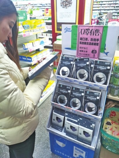 郑州药房多能买到口罩 电商平台
