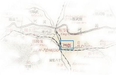 關于鄭州火車站的最初命名 鄭州站or鄭縣站?史料這樣記載