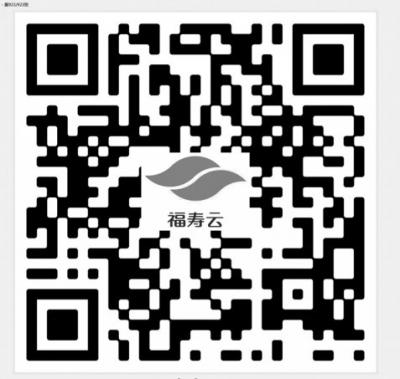郑州公益树葬缓办网上直播共祭