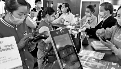 @郑州线上200万消费券秒光 参与活动的书店推各自的配套优惠