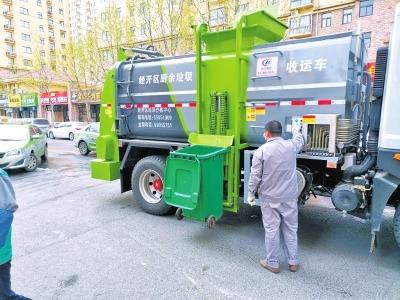 「厨余垃圾」6月底前,郑州8座垃圾分拣中心开门