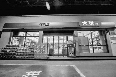 """河南零售势力""""分食""""易捷便利店?"""